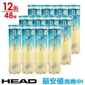 「365日出荷」HEAD ヘッド 「HEAD PRO ヘッドプロ 4球入り1箱 12缶/48球  571714」テニスボール 『即日出荷』|sportsjapan