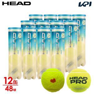 ヘッド HEAD テニスボール  「KPIオリジナルモデル」HEAD PRO ヘッドプロ 4球入り1箱 12缶/48球  577124 『即日出荷』|sportsjapan