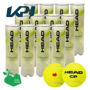「365日出荷」「KPIオリジナルモデル」ヘッド HEAD テニスボール  HEAD CP KPI ヘッド・シーピー 4球入り1箱 12缶/48球  577284『即日出荷』|sportsjapan
