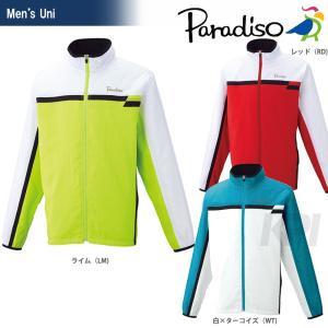 テニスウェア ユニセックス パラディーゾ PARADISO ウィンドブルゾン 57C07D 2017SS2017新製品|sportsjapan
