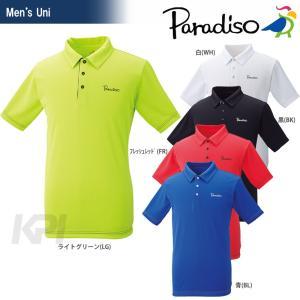 テニスウェア メンズ パラディーゾ PARADISO ゲームシャツ 57CM2A 2017SS2017新製品|sportsjapan