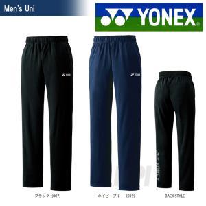 テニスウェア バドミントン ウェア ユニセックス  ヨネックス YONEX ニットウォームアップパンツ(フィットスタイル) 62012 2017新製品 2017SS|sportsjapan
