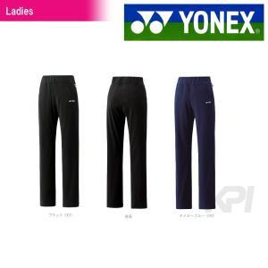 YONEX ヨネックス 「Ladies レディース ウィメンズニットウォームアップパンツ 67021」テニス&バドミントンウェア「SS」 『即日出荷』|sportsjapan