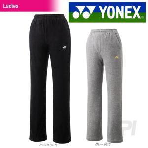 テニスウェア レディース ヨネックス YONEX Ladies ベロアパンツ 68080 2017FW 2017新製品|sportsjapan