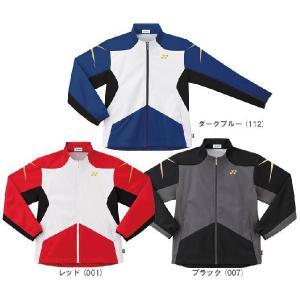 『即日出荷』YONEX(ヨネックス)「Uni ウィンドウォーマーシャツ(アスリートフィット3D) 70039」スポーツウェア「2013FW」KPI+ sportsjapan