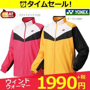 YONEX ヨネックス 「Uni 裏地付ウィンドウォーマーシャツ フルモーション3D  70049」ウェア「FW」『即日出荷』 sportsjapan