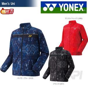 「2017新製品」YONEX ヨネックス 「Uni ユニ 裏地付ウインドウォーマーシャツ 70056」バドミントンウェア「2017FW」|sportsjapan