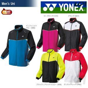 YONEX ヨネックス 「Uni ユニ 裏地付ウインドウォーマーシャツ 70058」ソフトテニスウェア 2018FW新色『即日出荷』|sportsjapan