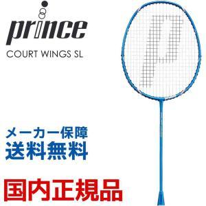 プリンス Prince バドミントンバドミントンラケット  COURT WINGS SL コートウィングス スーパーライト 7BJ047|sportsjapan