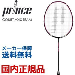 プリンス Prince バドミントンバドミントンラケット  COURT AXIS TEAM コートアクシス チーム 7BJ049|sportsjapan