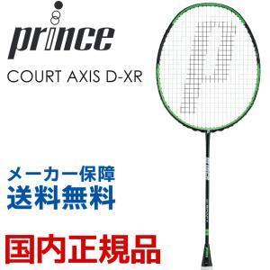 プリンス Prince テニスバドミントンラケット  COURT ARMS D-XR  コートアームズD-XR  7BJ050 sportsjapan