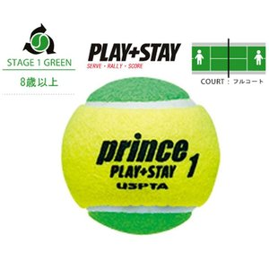 Prince(プリンス)「PLAY+STAY ステージ1 グリーンボール 7G321(12個入り)」キッズ/ジュニア用テニスボールKPI+|sportsjapan