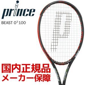 硬式テニスラケット プリンス Prince BEAST O3 100 ビーストオースリー100 300g 7TJ064|sportsjapan
