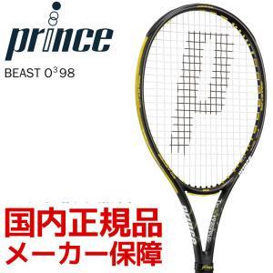 プリンス Prince テニス硬式テニスラケット  BEAST O3 98 ビースト オースリー98 7TJ066『即日出荷』|sportsjapan
