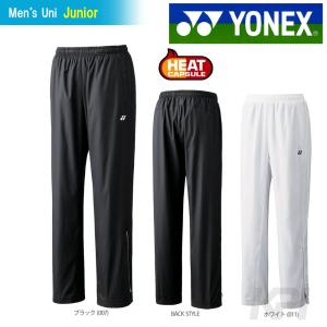 YONEX(ヨネックス)「ジュニア ウィンドウォーマーパンツ 80049J」ウェア「FW」KPI+|sportsjapan