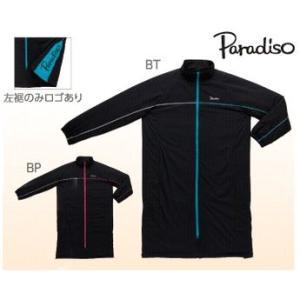 PARADISO パラディーゾ 「Uni ベンチコート 92C10D」テニスウェア「KPI」|sportsjapan