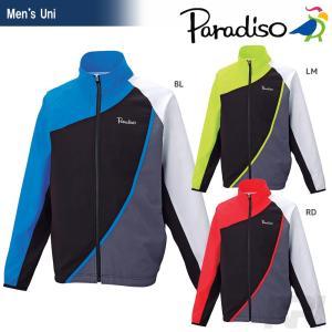 PARADISO(パラディーゾ)「Unisex ウィンドブルゾン 95C03D」テニスウェア「FW」KPI+|sportsjapan