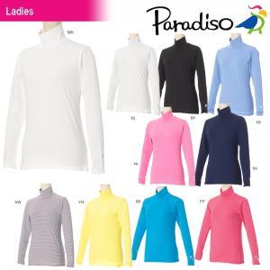 「2017新製品」PARADISO パラディーゾ 「レディース 長袖アンダーシャツ 97CL1U」テニスウェア「2017FW」|sportsjapan