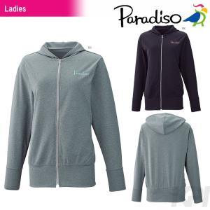 「9月発売予定※予約」「2017新製品」PARADISO パラディーゾ 「レディースジャケット 97CL2M」テニスウェア「2017FW」|sportsjapan