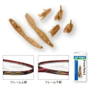 YONEX(ヨネックス)「ボルトリック80Eチューン専用アクセサリー「パーツ2」 AC-ET2」KPI+|sportsjapan