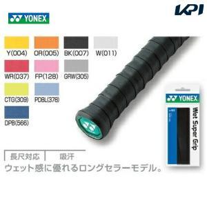 YONEX(ヨネックス)ウェットスーパーグリップAC103KPI+|sportsjapan