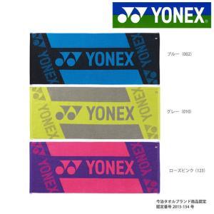 「2017モデル」YONEX(ヨネックス)「スポーツタオル AC1041」KPI+|sportsjapan