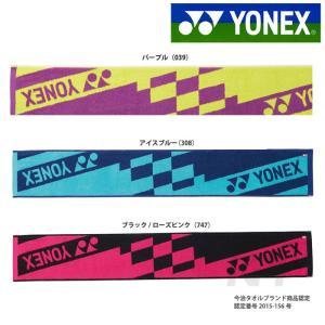 「新デザイン」「2017モデル」YONEX ヨネックス 「マフラータオル AC1046」『即日出荷』|sportsjapan