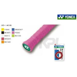 YONEX(ヨネックス)ウェットスーパーストロンググリップ(3本入)AC135[オーバーグリップテープ]KPI+|sportsjapan