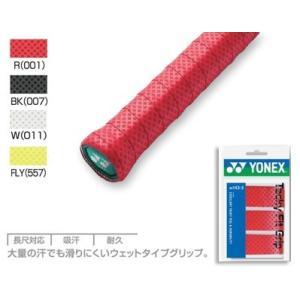 YONEX(ヨネックス)「タッキーフィットグリップ(3本入) AC143-3」[オーバーグリップテープ]|sportsjapan