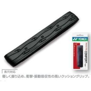YONEX(ヨネックス)プレミアムグリップコンフォートタイプ AC224[リプレイスメントグリップテープ]KPI+|sportsjapan|02