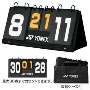 YONEX(ヨネックス)「バドミントンスコアボード AC372」KPI+|sportsjapan