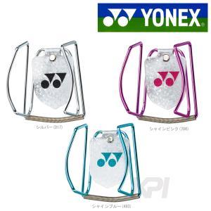 「2017新製品」YONEX ヨネックス 「ボールホルダー2 AC471」|sportsjapan