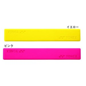 YONEX(ヨネックス)「コートマーカー(I型形状:16本入り)AC510」|sportsjapan