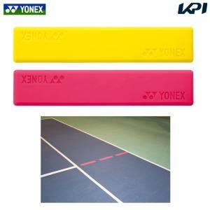 YONEX(ヨネックス)「コートマーカー(I型形状:16本入り)AC510」KPI+|sportsjapan