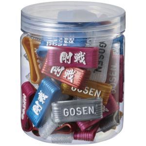 ゴーセン GOSEN テニスアクセサリー  グリップバンド60個入りBOX AC59BXAS sportsjapan