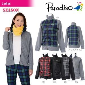 テニスウェア レディース パラディーゾ PARADISO レディースジャケット ACL10M FW|sportsjapan