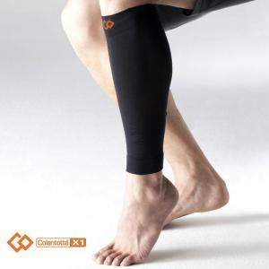 Colantotte コラントッテ 「ユニセックス X1カーフサポートタイツ AEBHA01」ふくらはぎサポーター 医療機器 磁気サポーター X1-calf[ポスト投函便対応]|sportsjapan