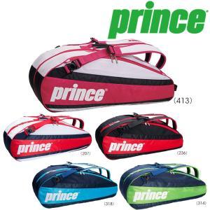 『即日出荷』 Prince プリンス 「ラケットバッグ6本入 AT672」テニスバッグKPI+|sportsjapan