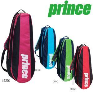 Prince プリンス 「ラケットバッグ2本入 AT675」テニスバッグ|sportsjapan
