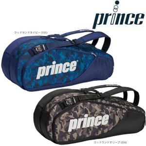 プリンス Prince テニスバッグ・ケース  ラケットバッグ6本入  AT871|sportsjapan