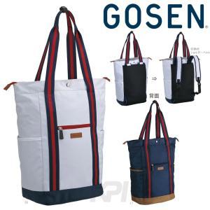 GOSEN(ゴーセン)「CASUAL 2WAYトートバッグ BA16C2W」テニスバッグKPI+|sportsjapan