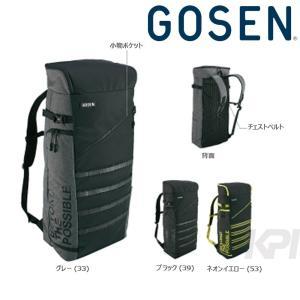 「2017新製品」GOSEN(ゴーセン)「ラケットバックパック Towonuse BA17TRB」テニスバッグ KPI+|sportsjapan