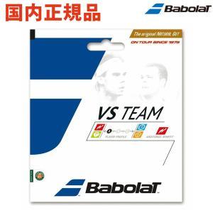 『即日出荷』BabolaT バボラ 「VSチーム 125 BA201024」硬式テニスストリング ガット|sportsjapan
