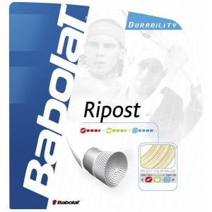 「即日出荷」【■5張セット】BabolaT(バボラ)【Ripost(リポスト) BA241095】硬式テニスストリング(ガット)KPI+ sportsjapan
