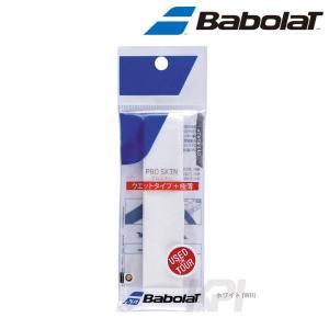 「2017モデル」Babolat バボラ 「PRO SKIN プロスキンx1  BA651015」オーバーグリップテープ「KPI」|sportsjapan