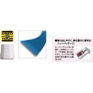 BabolaT バボラ 「VS Grip VSグリップ×3   3本入  BA653040」オーバーグリップテープKPI+|sportsjapan|02