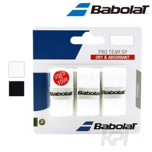 BabolaT バボラ 「Pro Team SP プロチームSP×3   3本入  BA653042」オーバーグリップテープKPI+|sportsjapan