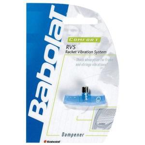 BabolaT バボラ 「ラケットバイブレーションシステム R.V.S. BA700017」振動止め|sportsjapan