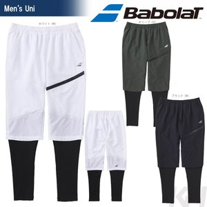 バボラ Babolat 「Unisex レイヤードパンツ BAB-4754P」テニスウェア「2017FW」『即日出荷』|sportsjapan