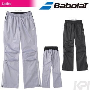 バボラ Babolat 「Women's レディース ヒートナビパンツ BAB-4780WP」テニスウェア「2017FW」『即日出荷』|sportsjapan